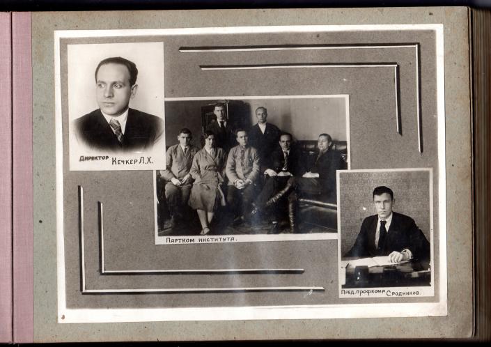 Альбом Выпуск врачей 1ого Ленинградского медицинского института им Павлова 1933 1938