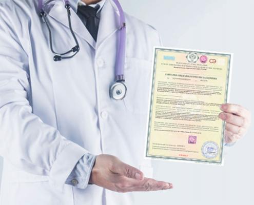 Микрозиверт. Получение санитарно-эпидемиологического заключения (СЭЗ) на работы с источниками ионизирующего излучения (ИИИ)