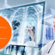 Microsievert.ru Лекция. Пошаговый алгоритм организации работы рентгеновского кабинета. Лекция 27.05.2021